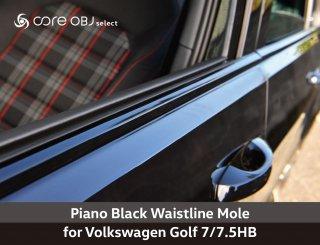 core OBJ select <br>Piano Black Waistline Mole for Volkswagen<br> Golf 7/7.5HB
