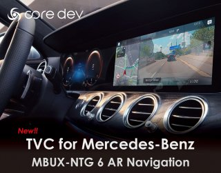core dev TVC <br>for Mercedes-Benz<br>【取付サービス商品※工賃込】