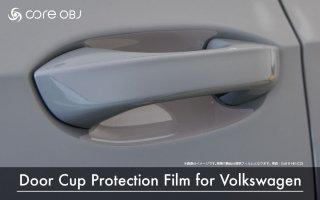 core OBJ<BR>Door Cup Protection Film<BR>for Volkswagen【補修用】
