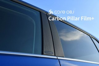 core OBJ Carbon Pillar Film for Volkswagen T-Roc / T-Cross