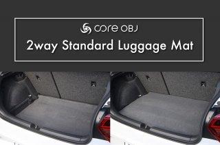 core OBJ<br>2way Standard Luggage Mat<br>for Volkswagen