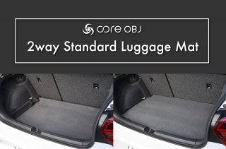 core OBJ<br>2way Standard Luggage Mat<br>for Volkswagen Tiguan (AD1)