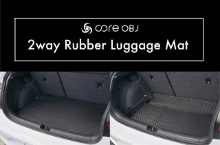 core OBJ<br>2way Rubber Luggage Mat<br>for Volkswagen Tiguan (AD1)前期/後期