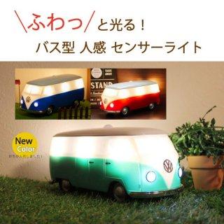 【OUTLET SALE 数量限定】<br>Volkswagen T1バス 人感センサーライト