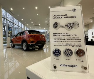 Volkswagen 純正<br>ライセンスプレートロックボルト<br>with New ロゴ