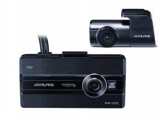 core OBJ select<br>ALPINE DVR-C370R<br>フロント+リアカメラ+駐車監視機能+LCDディスプレイ付<br>【取付サービス商品※工賃込】