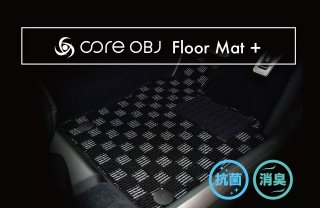 core OBJ Floor Mat + <br>for Volkswagen Golf7(5G)・7.5(BQ) HB/Variant