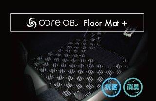 core OBJ Floor Mat + <br>for Volkswagen Golf Touran (5T)