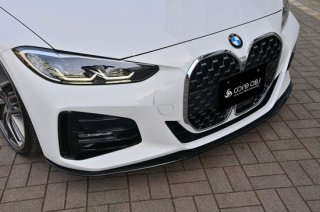 Produced by Next innovation for BMW 4 Series M Sport (G22/G23)<br>Front Splitter/グロスブラック 8�