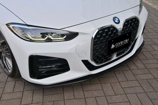 Produced by Next innovation for BMW 4 Series M Sport (G22/G23)<br>Front Splitter/コンポジッドカーボン 8�