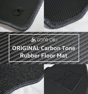 <img class='new_mark_img1' src='https://img.shop-pro.jp/img/new/icons15.gif' style='border:none;display:inline;margin:0px;padding:0px;width:auto;' />core OBJ Carbon Tone Rubber Floor Mat<br>for Volkswagen Golf8 (CD)