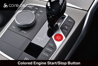 core OBJ select<br>Engine Start/Stop Button for BMW