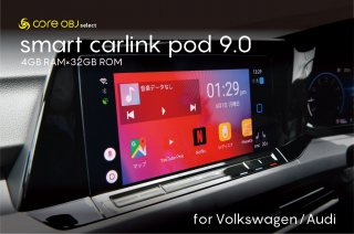 <img class='new_mark_img1' src='https://img.shop-pro.jp/img/new/icons15.gif' style='border:none;display:inline;margin:0px;padding:0px;width:auto;' />core OBJ select<br>smart carlink pod 9.0 for Audi<br>4GB RAM×32GB ROM