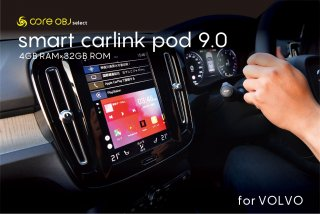 <img class='new_mark_img1' src='https://img.shop-pro.jp/img/new/icons15.gif' style='border:none;display:inline;margin:0px;padding:0px;width:auto;' />core OBJ select<br>smart carlink pod 9.0 for Volvo<br>4GB RAM×32GB ROM