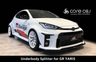 Produced by Next innovation<br>for TOYOTA GR YARIS<br>Front Splitter/グロスブラック8�