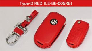 core OBJ select<br>Red Leather Key Cover(Type-D)