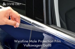 core OBJ<br>Waistline Mole Protection Film<br>Volkswagen Golf8 Variant