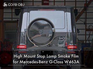 <img class='new_mark_img1' src='https://img.shop-pro.jp/img/new/icons15.gif' style='border:none;display:inline;margin:0px;padding:0px;width:auto;' />core OBJ<br>High Mount Stop Lamp Smoke Film<br>for Mercedes-Benz G-Class W463A