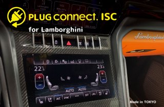 <img class='new_mark_img1' src='https://img.shop-pro.jp/img/new/icons15.gif' style='border:none;display:inline;margin:0px;padding:0px;width:auto;' />PLUG connect. ISC!<br>for Lamborghini<br>The 2nd Generation !