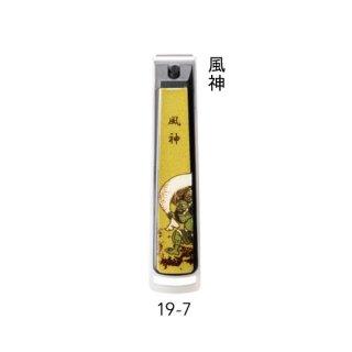 19-7 蒔絵爪切り  一般サイズ 風神