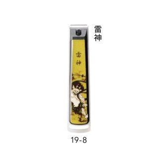 19-8 蒔絵爪切り  一般サイズ 雷神