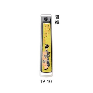 19-10 蒔絵爪切り  一般サイズ 舞妓