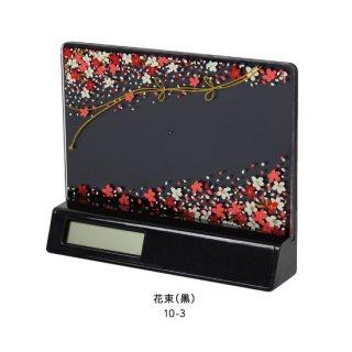 10-3 蒔絵時計付き写真立て「集い」 花束(黒)