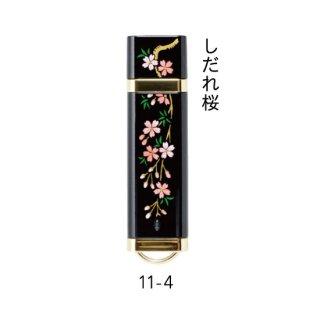 11-4 蒔絵USBフラッシュメモリ・しだれ桜