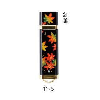 11-5 蒔絵USBフラッシュメモリ・紅葉