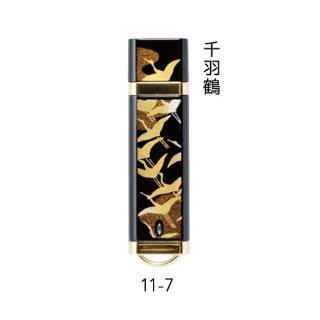 11-7 蒔絵USBフラッシュメモリ・千羽鶴