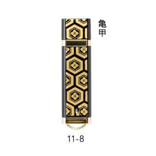 11-8 蒔絵USBフラッシュメモリ・亀甲