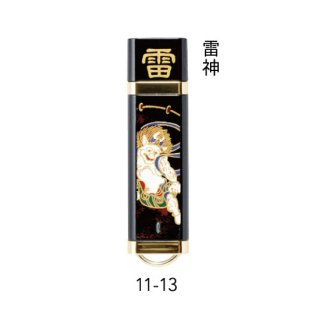 11-13 蒔絵USBフラッシュメモリ・雷神