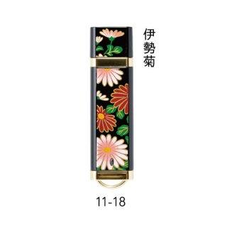 11-18 蒔絵USBフラッシュメモリ・伊勢菊