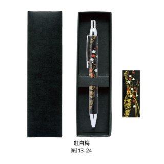 13-24 蒔絵ボールペン・本革巻き・黒革・紙箱入り・紅白梅