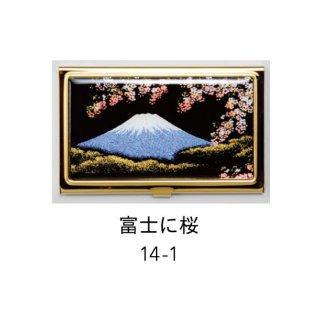 14-1 蒔絵カードケース ゴールド 桐箱入り・富士に桜