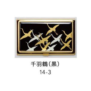 14-3 蒔絵カードケース ゴールド 桐箱入り・千羽鶴(黒)