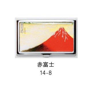 14-8 蒔絵カードケース シルバー 桐箱入り・赤富士