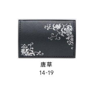14-19 蒔絵カードケース オムレット型 桐箱入り・唐草
