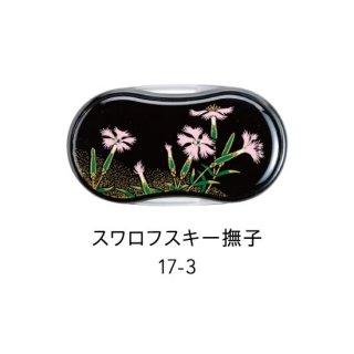 17-3 蒔絵LEDルーペ 桐箱入り スワロフスキー撫子