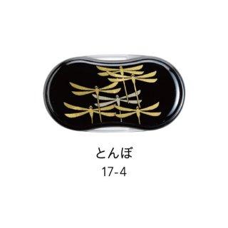 17-4 蒔絵LEDルーペ 桐箱入り とんぼ