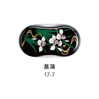 17-7 蒔絵LEDルーペ 桐箱入り スワロフスキー 菖蒲