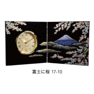 17-10 蒔絵屏風時計 富士に桜