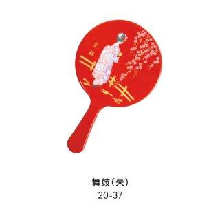20-37 蒔絵手鏡・舞妓(朱)