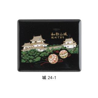 24-1 蒔絵印鑑ケース・城