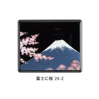 24-2 蒔絵印鑑ケース・富士に桜