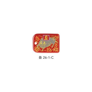 蒔絵根付 十二支標準型・丑(朱)