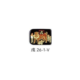 蒔絵根付 十二支標準型・戌(黒)