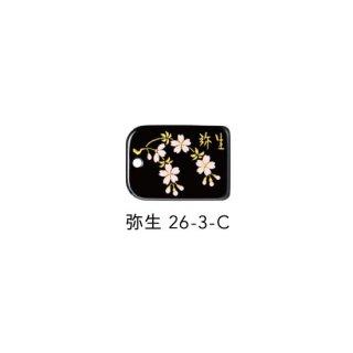 26-3-C 蒔絵根付 日本の花・弥生