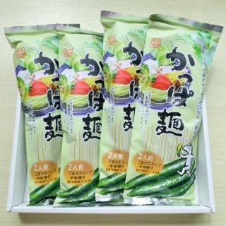 須賀川代表グルメ☆老舗製麺所「井桁屋本舗」かっぱ麺セット(4袋入・箱)