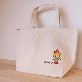 ボータンと一緒にお出かけ☆須賀川市マスコットキャラクター「ボータン」オリジナルお弁当バッグ